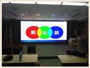智能社区P8LED显示屏多少钱
