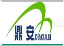 东莞市鼎立防护用品有限公司