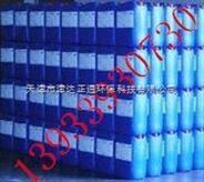 松原液体臭味剂/煤气臭味剂/粉末臭味剂符合国家包装要求