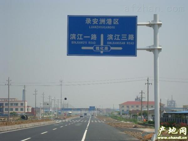 道路指示牌图解