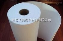 保溫隔熱陶瓷纖維紙生產工藝