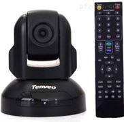 USB高清1080P广角视频会议摄像机