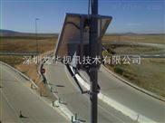 3G 太阳能摄像头 无距离限制