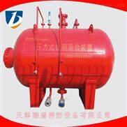 压力式泡沫罐_泡沫灭火设备压力式泡沫罐