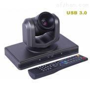 USB3.0高清3倍光学变焦视频会议摄像机