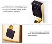深圳市宏安兴科技主营HAX酒店门锁,宾馆门锁等智能锁具