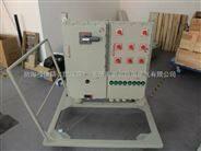 铸铝外壳,BXX58防爆电源检修箱