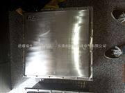 BXM(D)Q235B材质蓄电池防爆箱
