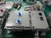 BDZ8050防爆断路器操作箱,防爆断路器操作箱价格
