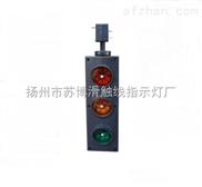 管式滑线专用指示灯