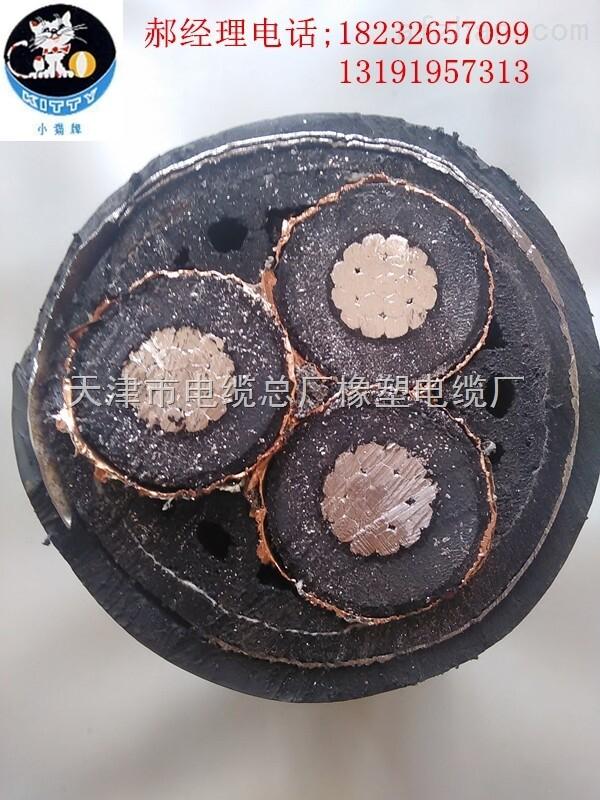 铝芯高压电缆YJLV3*185-8.7/10KV高压铝芯电缆厂家