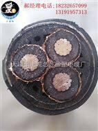 YJLV22-15KV高压电缆(铝芯电缆)