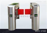 BOV-2160-高档桥式摆闸