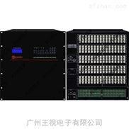 RGB矩陣24進24出帶音頻