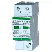 900V直流电源防雷器