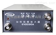 EV-2030A 加权视频放大器