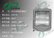 供应NSC9700-250W防眩通路灯