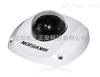 DS-2CD2520F海康半球网络摄像机产品特点
