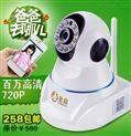 无线摄像头 720P高清网络摄像机 wifi远程监控家用 ip camera
