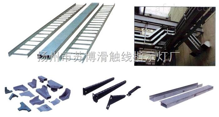 塑料桥架,防火桥架
