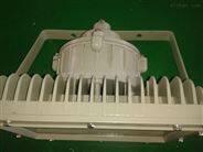 方型LED防爆灯40W/50W/60W厂家直销