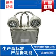 BAJ52-3w*2颗防爆应急灯(停电应急灯)