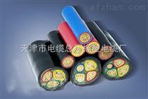 电缆【MHYV32 MHYV22】铠装阻燃防爆通信电缆