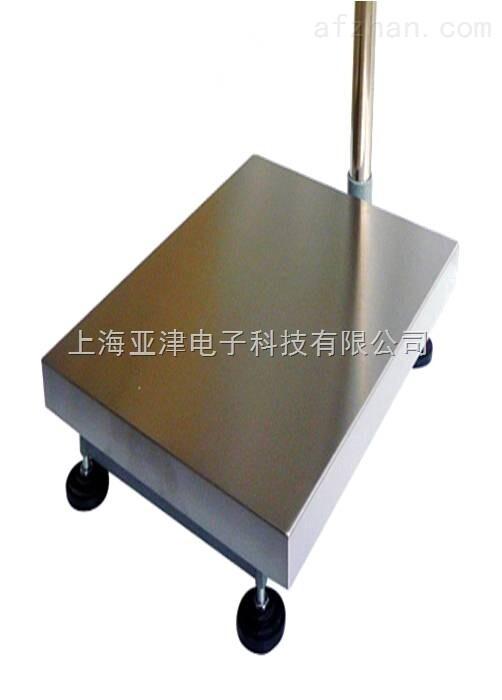 KS310-4050电子台秤300kg全不锈电子台秤报价
