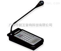 IP網絡尋呼話筒