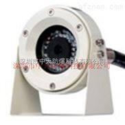 车载防爆红外定焦摄像机生产厂家批发品牌防爆微型红外摄像机价格