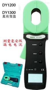 DY1300数字式钳型接地电阻测试仪