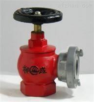 消火栓,消火栓阀,消火栓价格