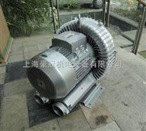 包装机械抽真空风机/台湾旋涡抽风机现货