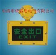 深圳直銷1瓦LED標志燈