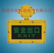 深圳直销1瓦LED标志灯