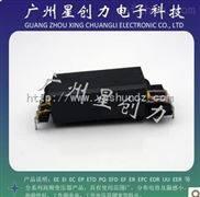 EDR2610 电源变压器-厂家直销