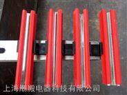 DHH-1250A防尘耐酸滑触线