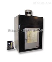 水平垂直燃烧仪/水平垂直燃烧试验机