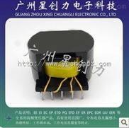 厂家正品LED防水电源变压器