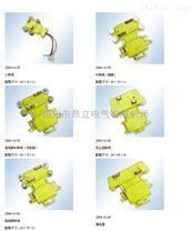 四极高低脚转弯集电器JDR4-16/50A
