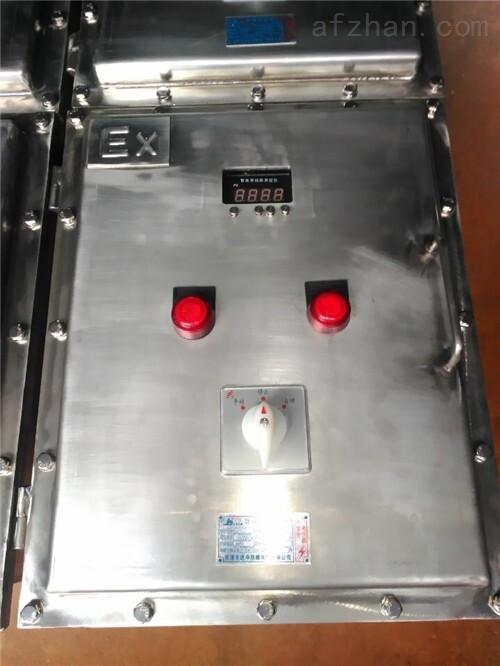 时间继电器按键防爆仪表箱,正泰继电器数显防爆箱