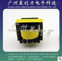 广州宝太供应TDK磁芯电子变压器