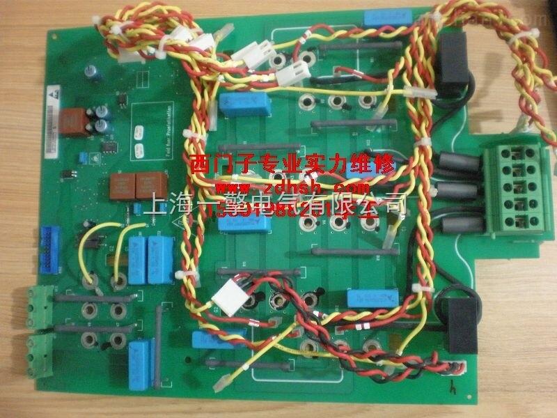 维修西门子C98043-A7004-L1