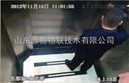 电梯楼层显示器提示家长时刻注意孩子安全
