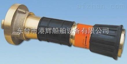 消防器材:消防喷雾多用水枪