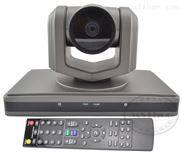 USB 3.0极速-10倍变焦1080P高清视频会议摄像头