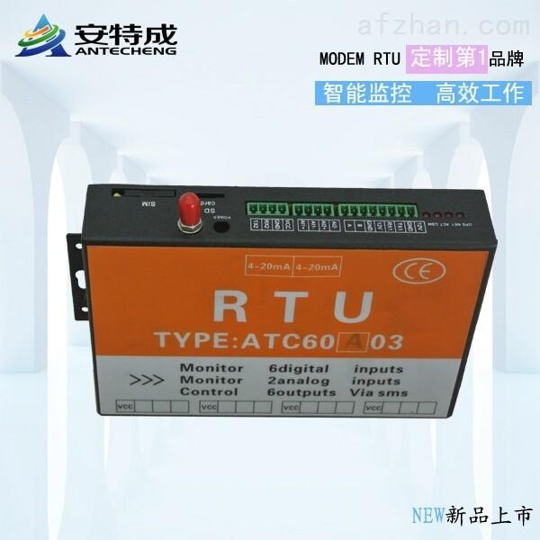 RTU安特成智能排水远程监测系统远程控制排水泵启停 深圳市安特成RTU排水远程监控系统,适用于各个城市排水泵站的远程管理与监控。泵站管理员可以在管理监控中心远程监测设备工作状态、水池水位、控制泵组工作、出站流量、池内有害气体浓度等;支持手动控制、自动控制、排风机及提升泵的启停,RTU安特成智能排水远程监测系统远程控制排水泵启停。 随着无线通信技术的发展,特别是GPRS无线通信技术的成熟,安特成科技利用GPRS实现无线远程控制已应用与各种行业的各种应用领域,如冷链物流中冷藏车、水源井远程监控、油田无线监控系