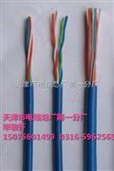 20对矿用通讯电缆
