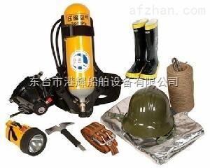 船舶配件:船用消防员装备 消防员装备