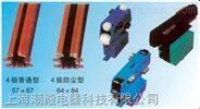 HFP4U35多级防尘滑触线